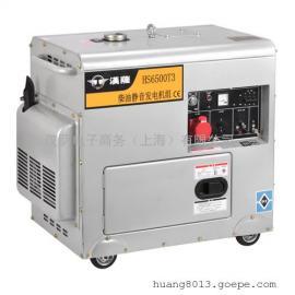 汉萨380V家用三相静音发电机_HS6500T3