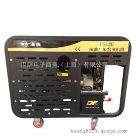 8KW开架便携式柴油发电机_进口柴油机动力