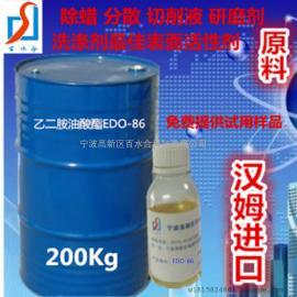 在��家港也可以��I乙二胺油酸酯EDO-86了