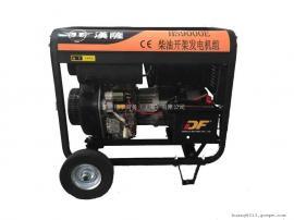 6.5KW柴油双电压通用发电机HS9000E