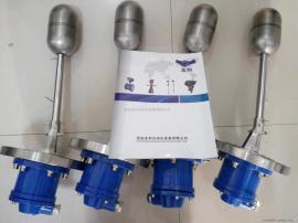 BUQK型浮球液位控制器厂家,ZBQKa型防爆浮球液位控制器价格