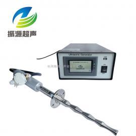 超声波混合搅拌器均匀分散机纳米搅拌设备