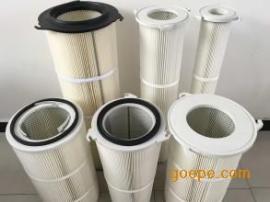 工业除尘滤筒 滤筒除尘器 聚酯纤维除尘滤筒 覆膜防静电滤筒