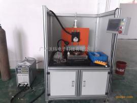 涡轮增压器可变截面喷嘴环自动焊接机