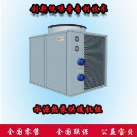 泳池水源供暖热泵机组别墅地暖商用会所浴场水疗池恒温加热设备