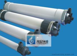 印染废水专用进口超滤膜美国DOW膜SFP-2660大量现货长期供应