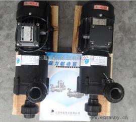 20CQ-12F工程塑料磁力泵