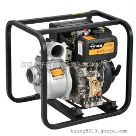 汉萨三寸柴油水泵的价 HS30P