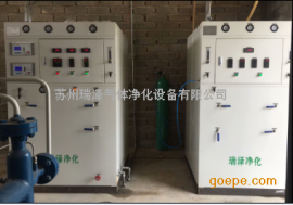 高纯氮、超纯氮制取设备,高超纯氮气净化装置首选瑞泽牌