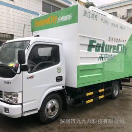 998科技 2018款吸污净化车 H3-2型全不锈钢的移动粪便处理机
