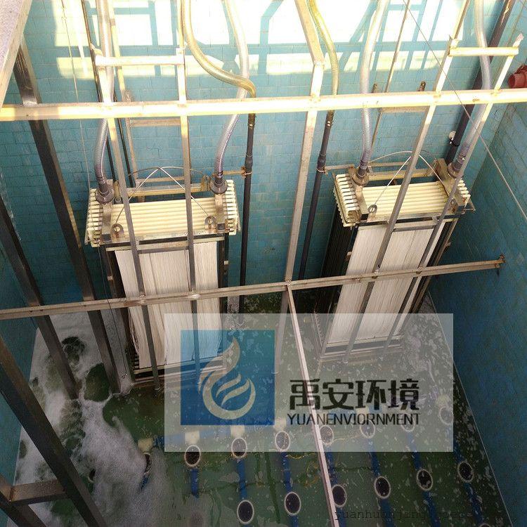 垃圾渗滤液处理设备YASL-100T浸没式MBR膜反渗透膜换膜