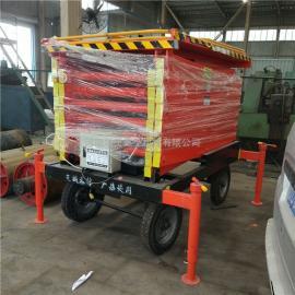 优质500公斤移动式液压升降平台 升降机 起升高度6m/8m/10m/12m