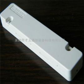 厂家直销长方形单芯光纤皮线热缩套管保护盒