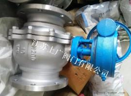 Q341F-25R不锈钢蜗轮球阀