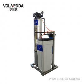 华兰达厂家不锈钢全自动软化水设备 解决供暖设备热水有水垢问题