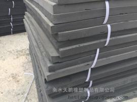 聚乙烯闭孔泡沫塑料板生产厂家