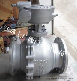 不锈钢蜗轮球阀Q341F-16R