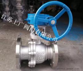 不锈钢蜗轮浮动球阀Q341F-25P