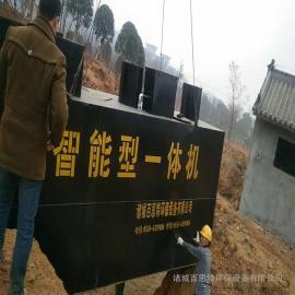 厂家专业生产污水处理设备 地埋式污水处理设备