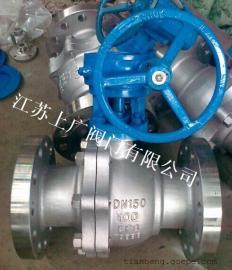 不锈钢高压蜗轮球阀Q341F-100P