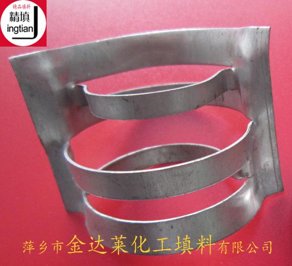 不锈钢共轭环填料 304 321 316L金属共轭环