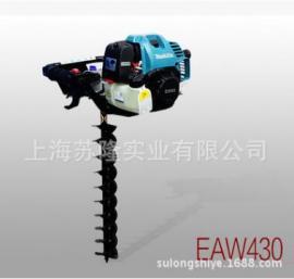 日本牧田Makita EH043种植机,牧田EH043 种植机,牧田挖坑机