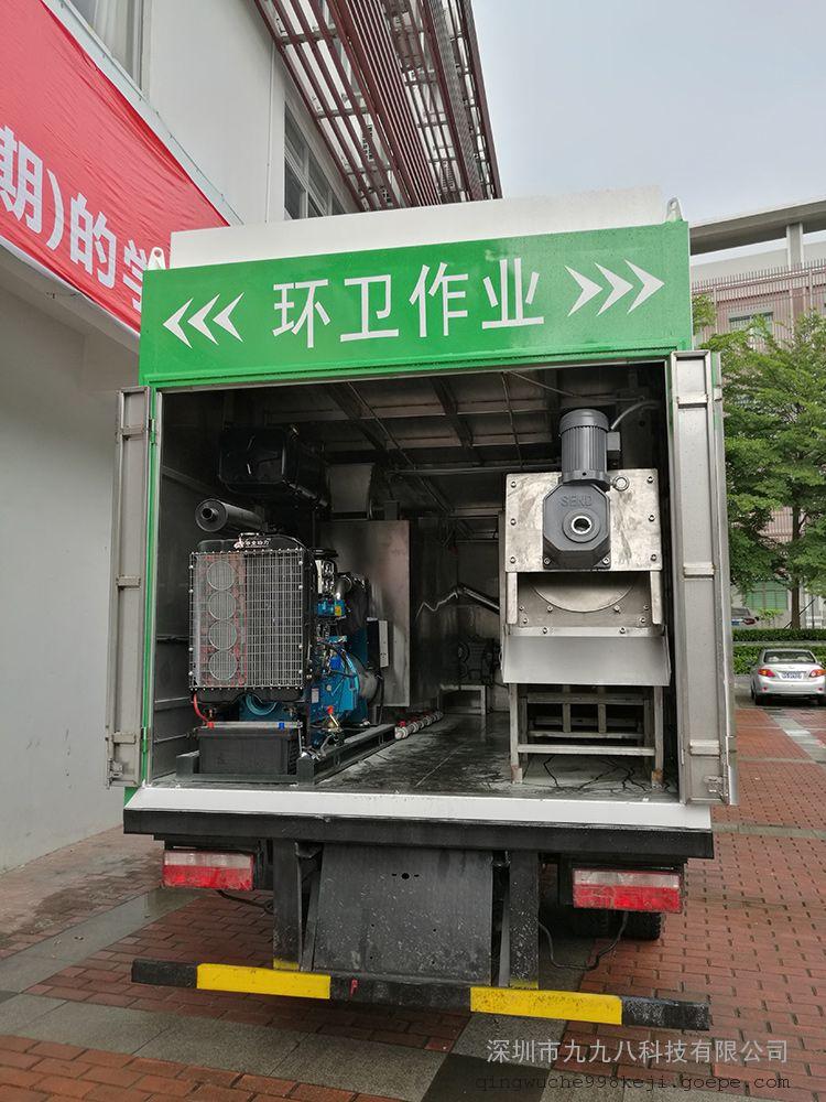 998科技 新型吸污车H6-1 无害化吸粪车 可用养殖场粪便处理