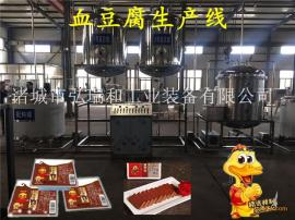 鸭血豆腐加工设备 鸭血块加工设备 全套鸭血豆腐生产线