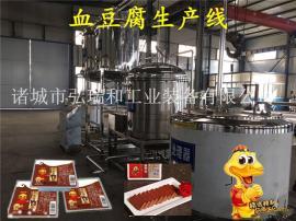 猪血块生产线 血块加工设备 猪血块生产线设备厂家