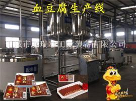 猪红加工设备-猪血豆腐生产线-散装猪红生产线生产厂家