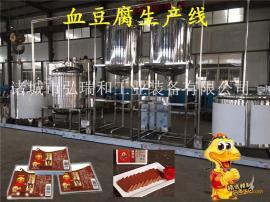 鸭血设备-全自动盒装鸭血灌装封口机-鸭血生产加工设备厂家直销