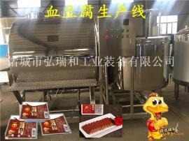 血豆腐流水线_血豆腐加工设备_盒装袋装血豆腐生产线