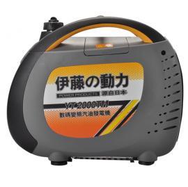 2KW便携式静音汽油发电机
