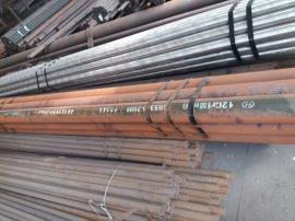 无缝管 无缝钢管 合金管 锰管