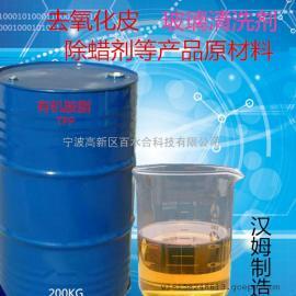 不锈钢除油剂的配制是有机胺酯(TPP)