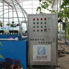 超微纳米气泡发生器进口一体化微纳米曝气装置YAWN-2500