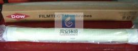 美国DOW抗污染膜陶氏bw30rf-4040反渗透膜BW30-40404寸制水膜