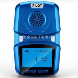 一氧化碳检测仪PILOT-CO