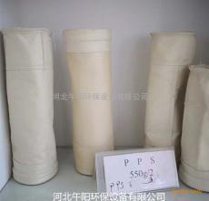 电厂燃煤锅炉专用高温除尘布袋A材质介绍
