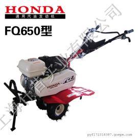 日本HONDA 本田FQ650田园旋耕机微耕机 翻土机