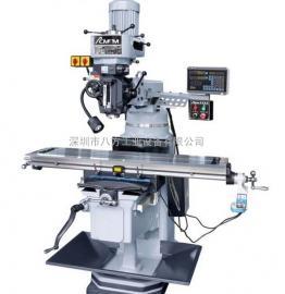 数控铣床-标准型丰堡艾克门FTM-E4精密铣床设备