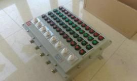 BXK52不�P�防爆控制箱