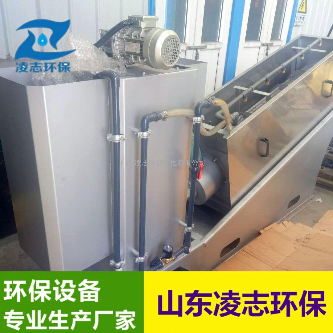 厂家直销 叠螺机 污泥脱水机 市政污水处理设备