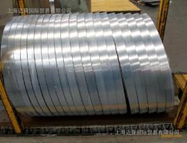 发电机铁芯用B35A230宝钢精品电工钢原厂出产
