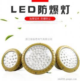 现货圆形免维护LED防爆灯100W120W70W护栏式LED加油站厂区照明灯