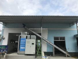 德尔科厂家批发除湿热泵污泥干化设备