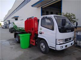 自装卸垃圾车5方挂桶式垃圾车单价