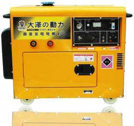 静音款式300A柴油发电电焊机