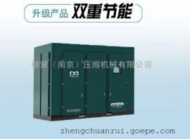 二级压缩常压永磁变频螺杆压缩机