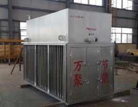 万聚节能WJRG-XB(XBL)型超导热管余热回收器(热水型)
